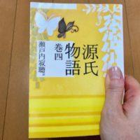 【必読】平安貴族の価値観が嫌になるほどよくわかる「源氏物語」